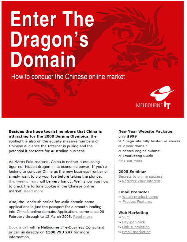 Enter the dragon newsletter
